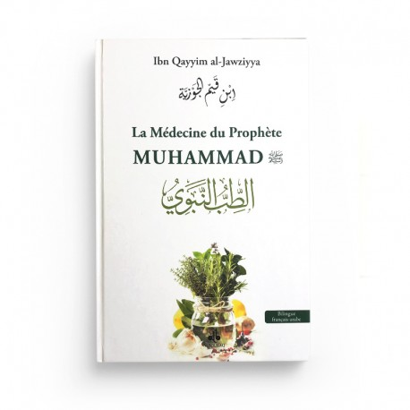 LA MÉDECINE DU PROPHÈTE MUHAMMAD (SAW) BILINGUE AR-FR - Editions Albouraq