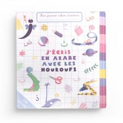 Mon premier cahier d'écriture : J'écris en arabe avec les Houroufs