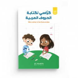 Mon cahier d'écriture - Editions Al-Hadîth