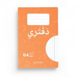Cahier de brouillon A5 - Editions Al-Hadîth