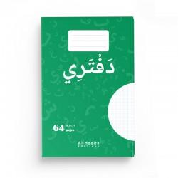Cahier de brouillon A4 - Editions Al-Hadîth