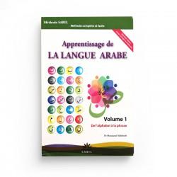 Apprentissage De La Langue Arabe- Méthode Sabil Édition 2018,  Volume 1 (De L'alphabet À La Phrase), De Moussaoui Mahboubi