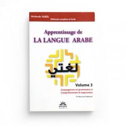 Apprentissage de la langue arabe - Méthode Sabil - volume 3 - Editions Sabil