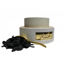 Encens de luxe Oud Al Maqami – Karamat Collection