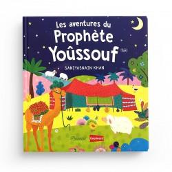 Les aventures du Prophète Yoûssouf (livre avec pages cartonnées) - GOODWORD - ORIENTICA