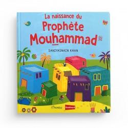 La naissance du Prophète Mouhammad (Livre avec pages cartonnées) - GOODWORD - ORIENTICA