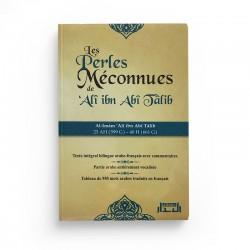 Les Perles Méconnues De 'Alî Ibn Abî Tâlib, Bilingue (Arabe- Français) - Editions Albidar