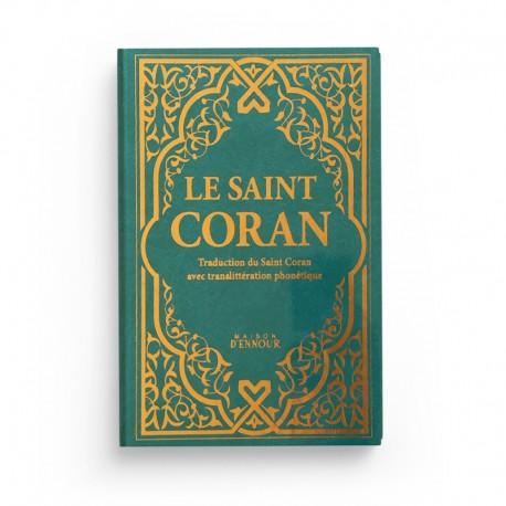 Le Saint Coran Turquoise doré - Couverture Daim - Pages Arc-En-Ciel - Français-Arabe-Phonétique - Maison Ennour