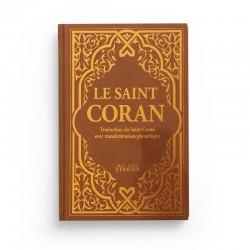 Le Saint Coran brun - Couverture Daim - Pages Arc-En-Ciel - Français-Arabe-Phonétique - Maison Ennour