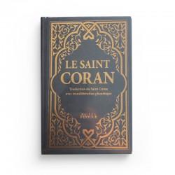 Le Saint Coran gris foncé doré - Couverture Daim - Pages Arc-En-Ciel - Français-Arabe-Phonétique - Maison Ennour