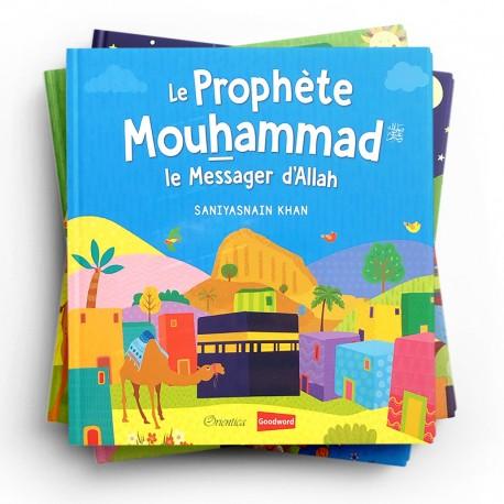 Pack : histoires des prophètes illustré pour enfant (5 livres) Goodword - Orientica