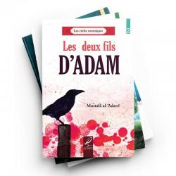 Pack : Les récits coraniques (3 livres) - Editions Al-Hadîth