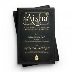 Pack : Aisha - la défense du prophète (2 livres) - Wadi Shibam