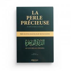 LA PERLE PRÉCIEUSE TRAITÉ D'ESCHATOLOGIE DE L'IMAM GHAZALI EDITIONS HÉRITAGE