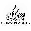 Editions Imam Malik