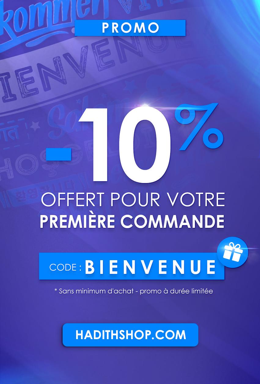 Promo -10% avec le code BIENVENUE